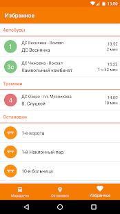 – ZippyBus v screenshots 8