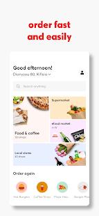 efood delivery v5.1.1 screenshots 2