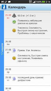 free v6.20 screenshots 15