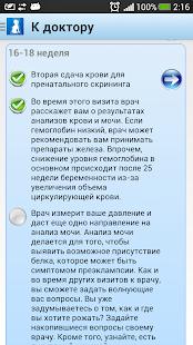 free v6.20 screenshots 5