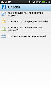free v6.20 screenshots 7