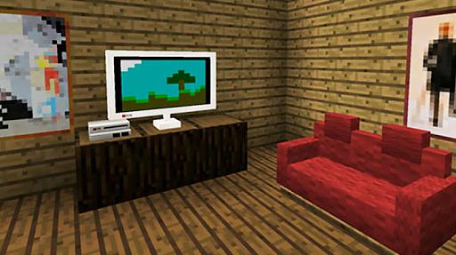 furniture mod v2.3.29 screenshots 8