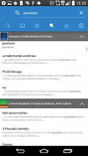 iMD – Medical Resources v3.2.6 screenshots 2