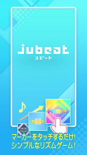 jubeat v4.1.1 screenshots 1