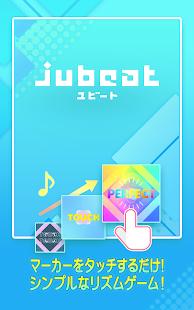 jubeat v4.1.1 screenshots 11