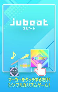 jubeat v4.1.1 screenshots 6