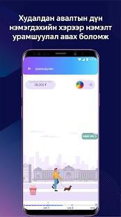 monpay v6.1.7 screenshots 3