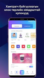 monpay v6.1.7 screenshots 6