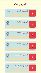 – v screenshots 3