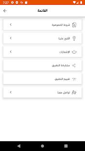 v screenshots 7