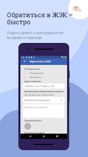 . v1.10.0 screenshots 8