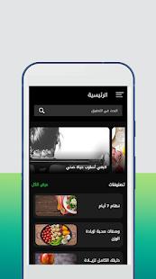 v1.12 screenshots 2