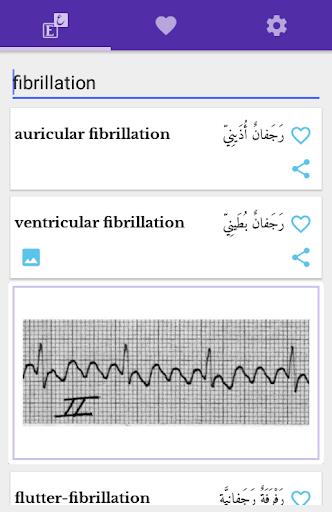 v1.2 screenshots 2