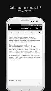 v1.23.0 screenshots 6