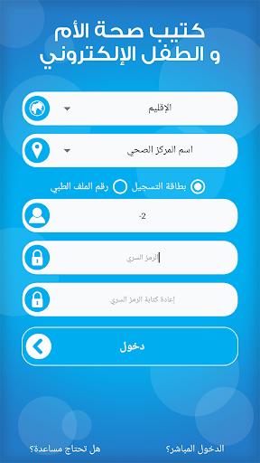 v1.3 screenshots 2