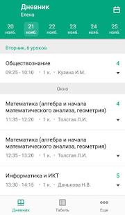 v1.4.0 screenshots 2