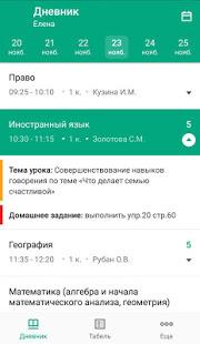 v1.4.0 screenshots 3