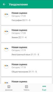 v1.4.0 screenshots 4