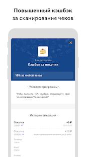 – v1.47.1.9 screenshots 6