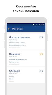 – v1.47.1.9 screenshots 8