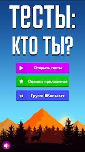v1.8.2 screenshots 1