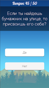 v1.8.2 screenshots 10