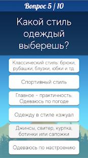 v1.8.2 screenshots 13