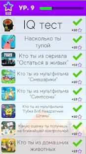 v1.8.2 screenshots 2