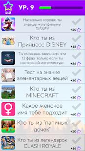 v1.8.2 screenshots 3