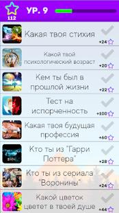 v1.8.2 screenshots 4