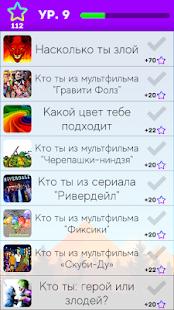 v1.8.2 screenshots 5