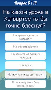 v1.8.2 screenshots 7