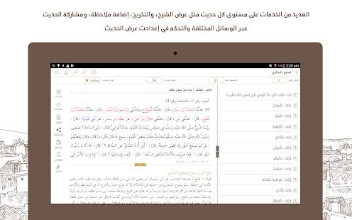 v2 screenshots 10