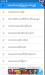 v2.1.2 screenshots 2