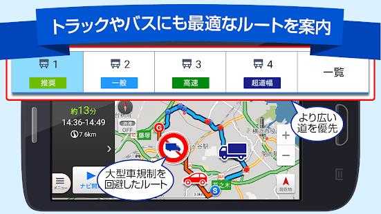 – v2200.01.2 screenshots 3