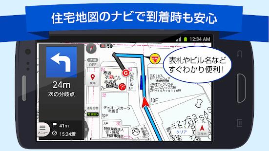 – v2200.01.2 screenshots 4