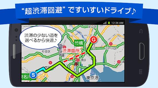 – v2200.01.2 screenshots 5