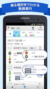 – v2200.01.2 screenshots 8