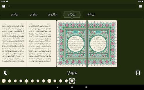 v4.0.6 screenshots 19