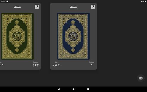 v4.0.6 screenshots 21