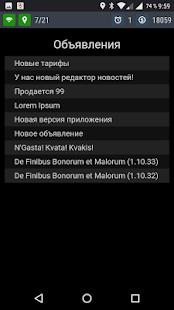 v4.1.80 screenshots 7