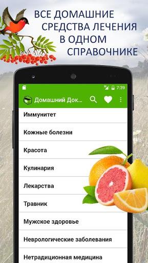 v4.5 screenshots 1