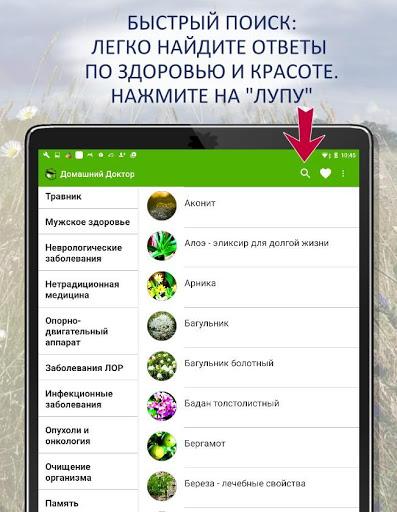 v4.5 screenshots 4