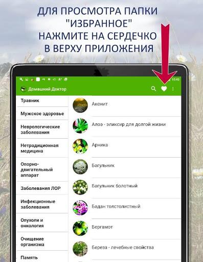 v4.5 screenshots 6