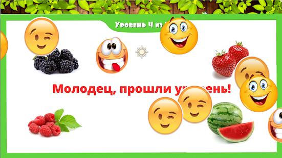 . v4.9 screenshots 5