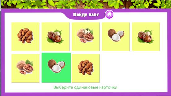 . v4.9 screenshots 6