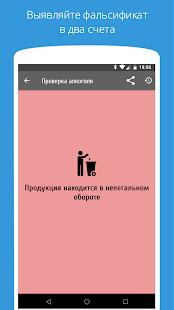 – v6 screenshots 3