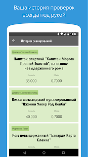 – v6 screenshots 4