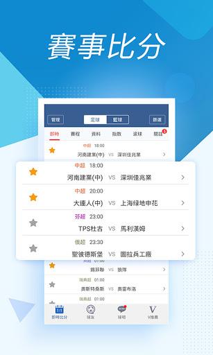 – v8.9.1 screenshots 1