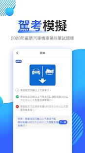 8891-8891 v4.19.1 screenshots 3